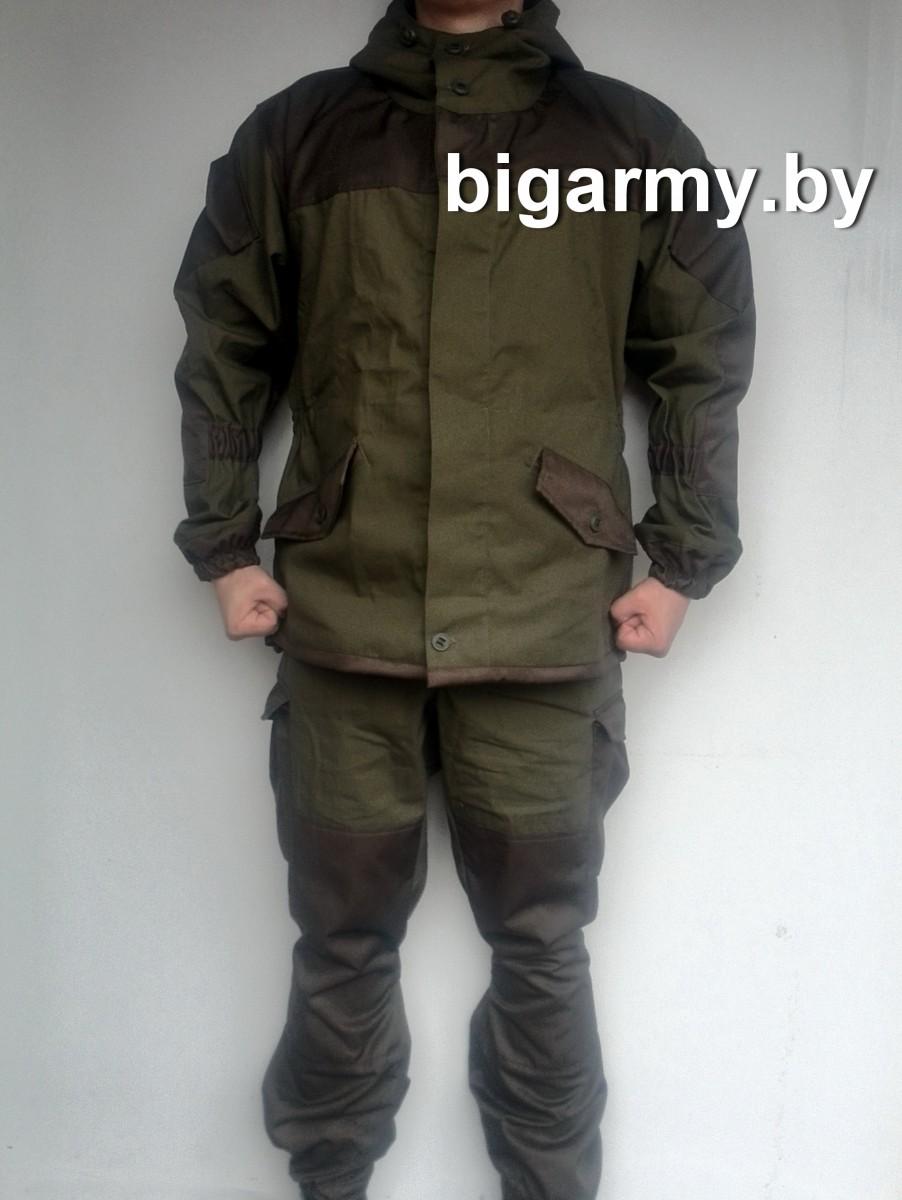 Армейская горка