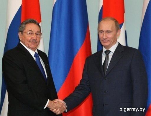 Россия хочет простить Кубе 33 миллиарда Советского долга