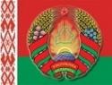 Указ Президента об увольнении в запас 14 января 2015 г. № 14 г. Минск