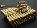 Какую военную технику передают Киеву