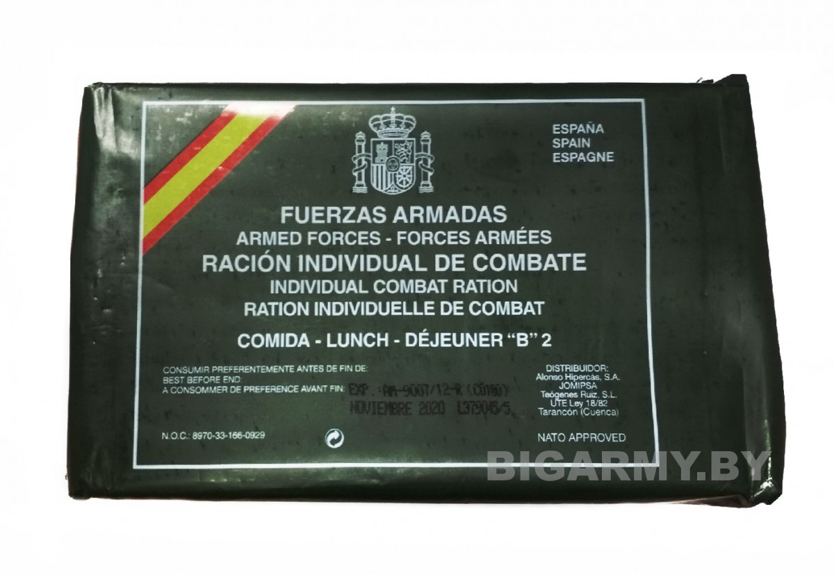 Сухой паек Испания №В-1 (до 10.2022г.)