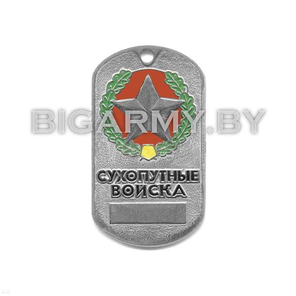Жетон Сухопутные войска красный