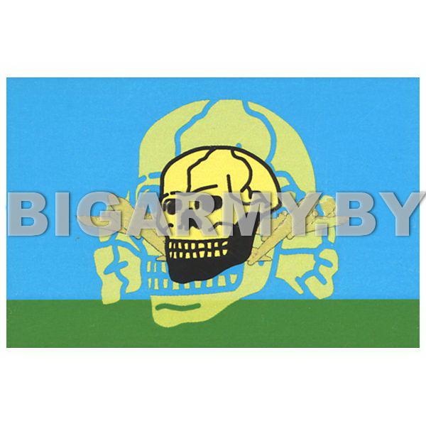 Флаг ВДВ Череп