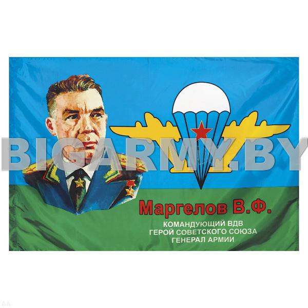 Флаг Маргелов В.Ф.