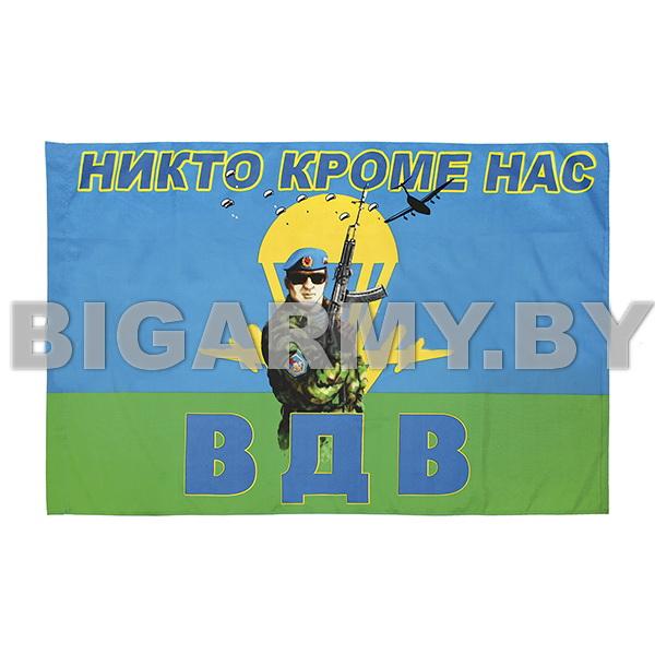 Флаг ВДВ Никто, кроме нас
