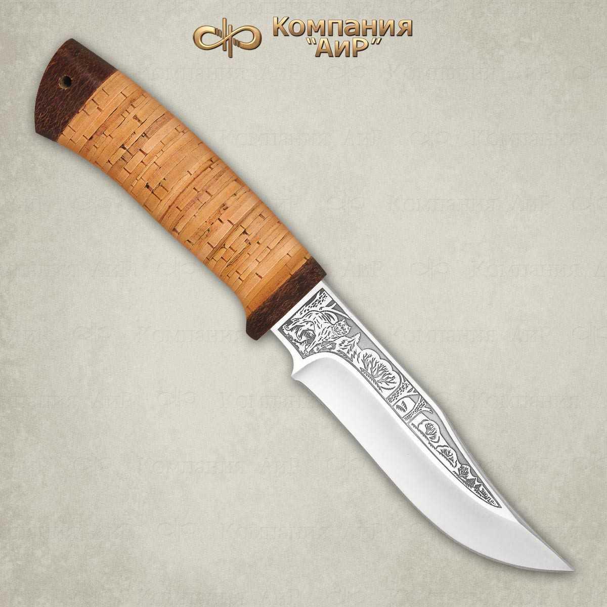 Нож Клычок-1 (береста)