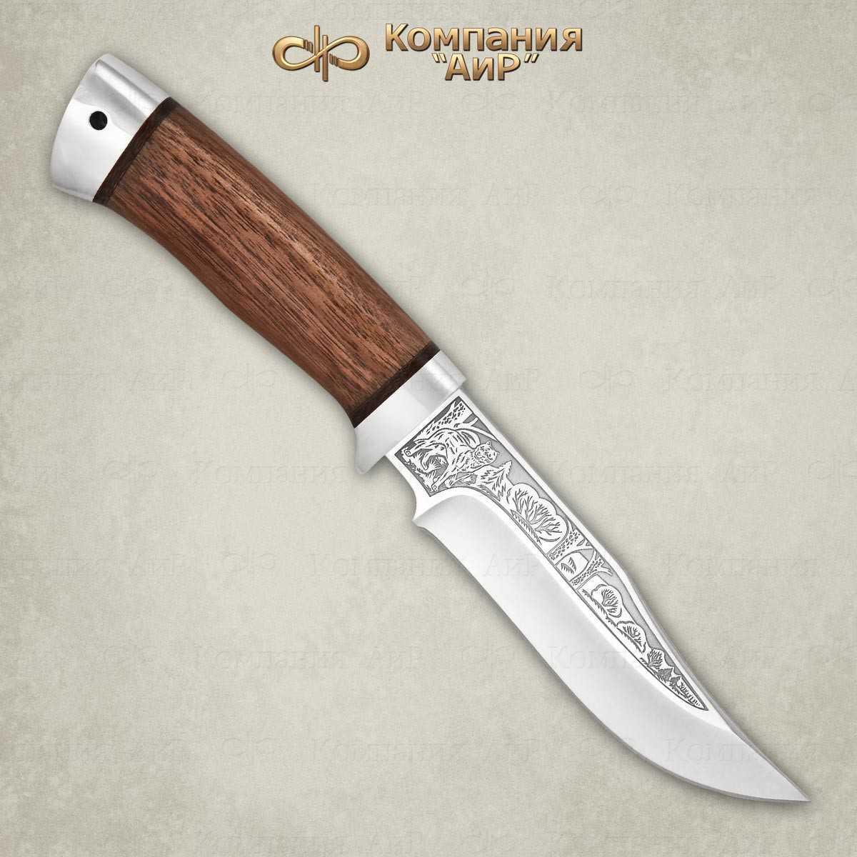 Нож Клычок-1 (орех)