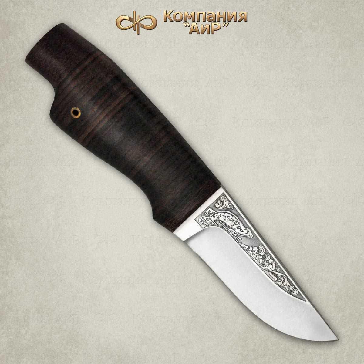 Нож Нерпа (кожа)