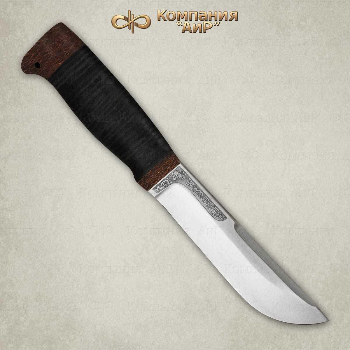 Нож Тундра (кожа)