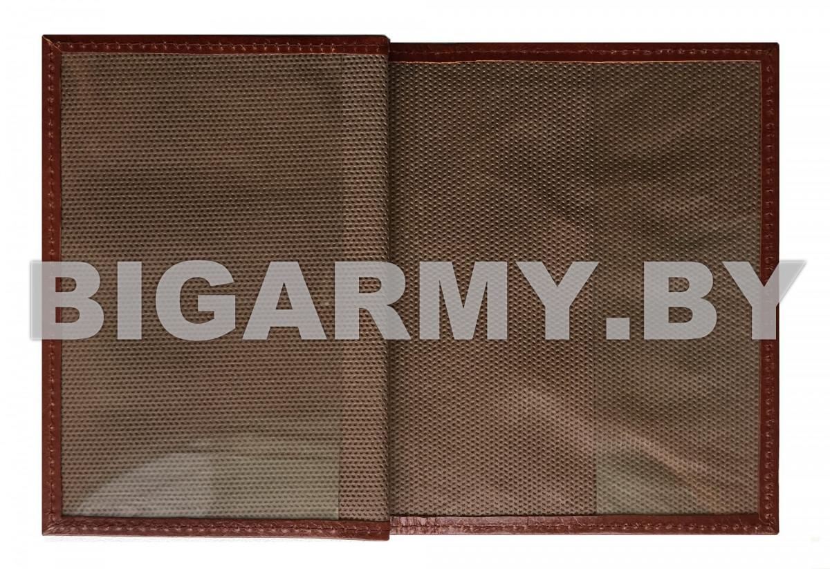 Обложка с отделом под автодокументы коричневая 5 ОБрСпН лиса золото