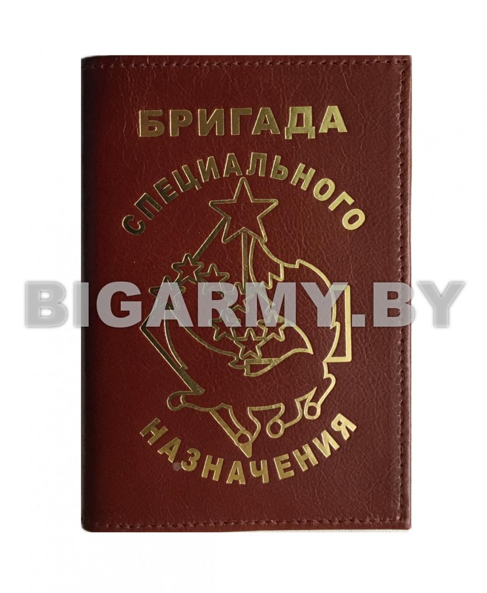 Обложка 5 ОБрСпН лиса золото на паспорт