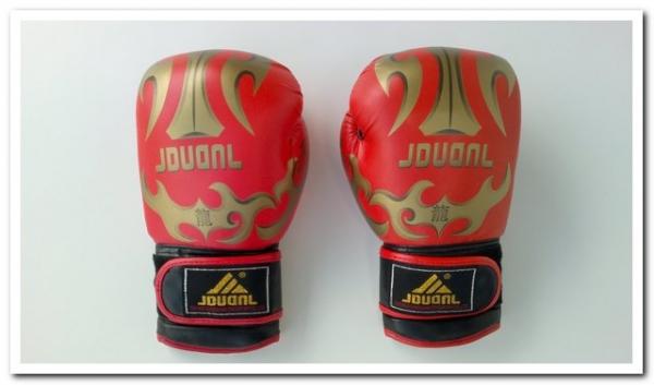 Перчатки для бокса № 17-156