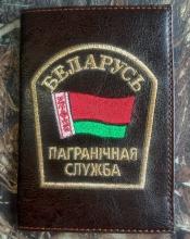 Обложка на военник ПС РБ золото