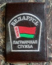 Обложка на военник ПС РБ серебро