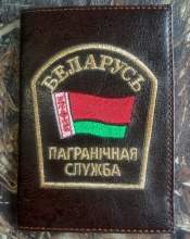 Автодокументы ПС РБ золото