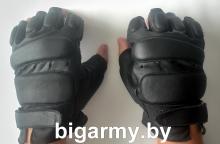 Перчатки тактические СОБР-1 беспалые