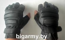 Перчатки тактические СОБР-3 беспалые