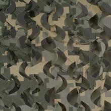 Сеть Полынь 3D Маскировочная Профи