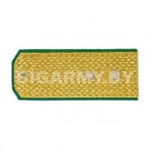 Погоны парадные золотые (металлиз.) с зел. кантом, вышит. канителью (прапорщик)