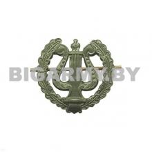 Эмблема петлица металлическая Военный оркестр ст/обр защитная