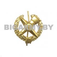 Эмблема петлица металлическая Топографическая служба ст. обр. золотая