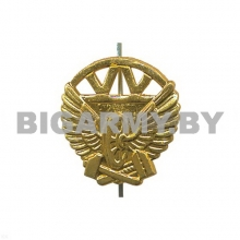 Эмблема петлица ЖДВ металлическая
