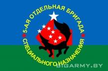 Магнитный флаг 5 ОБрСпН Лиса
