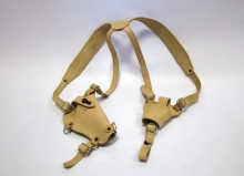 Кобура ПМ Спец в комплекте оперативном с чехлом под наручники