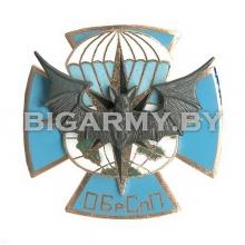 Знак Летучая мышь ОБрСпН голубой крест