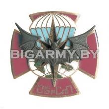 Знак Летучая мышь ОБрСпН красный крест