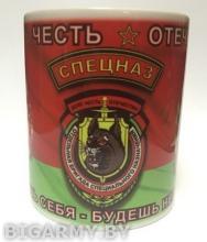 Кружка в/ч 3214 долг, честь, отечество флаг РБ