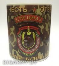 Кружка в/ч 3214 долг, честь, отечество КМФ