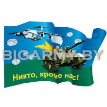 Наклейка Флаг ВДВ