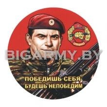 Наклейка Спецназовец