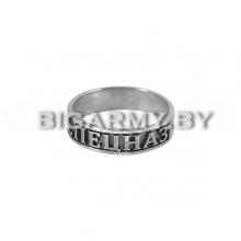 Кольцо Спецназ (серебро 925 пробы)