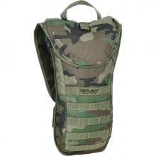 """Рюкзак """"Hydropack"""""""