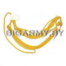 Аксельбант офицерский (2 наконечника) шелк желтый