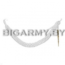 Аксельбант солдатский (уставной) шелк белый
