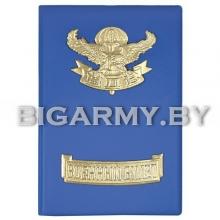 Обложка для военника ВДВ кожзам
