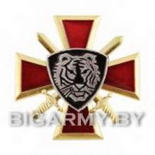 Знак ВВ Тигр крест и мечи