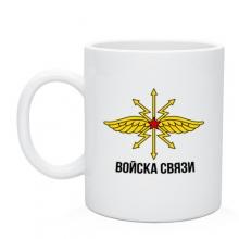 Кружка Войска связи