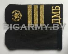 Погоны сержанта ДМБ черные