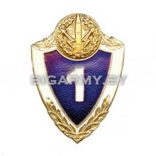 Знак неуст. 1 класс Рядового состава РВСН
