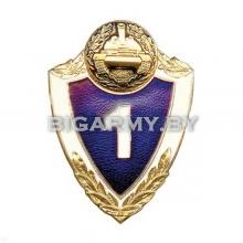 Знак неуст. 1 класс Рядового состава Танковые войска