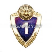 Знак неуст. 1 класс Рядового состава Автомобильные войска