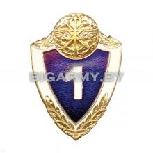 Знак неуст. 1 класс Рядового состава войска связи