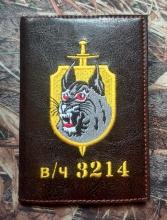 Обложка на военник в/ч 3214