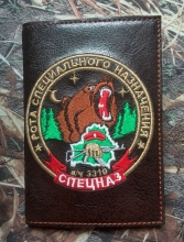 Обложка на военник в/ч 3310