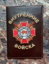 Обложка на военник МВД