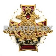 Знак ДМБ войска ПВО